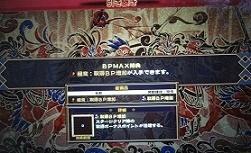 DSC01397.JPG
